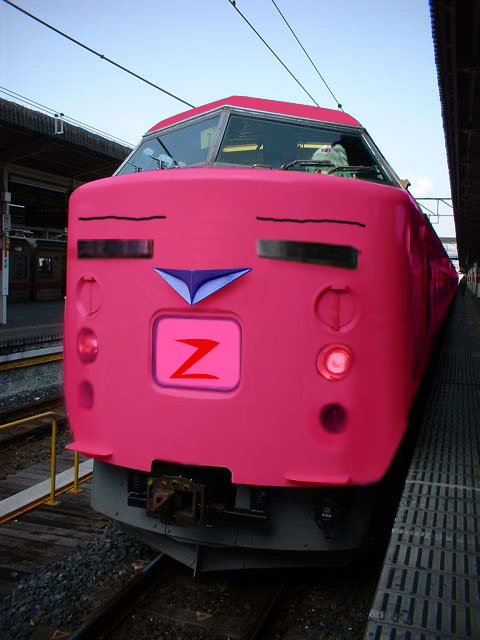 <JDigital> how about that 1chan <handball> trainz <JDigital> trains trains trains